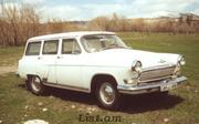 Продаю ГАЗ 22-В