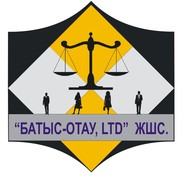 Юридическое агентство ТОО