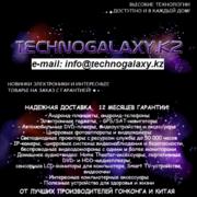 Продается интернет-магазин разработки компании Москвы: technogalaxy.kz