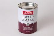 Краска ЭМАЛИ НЦ-132 (Различных цветов) ГОСТ 6631–74 - Низкие цены!