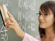 Требуется: Сотрудники с педагогическим образованием