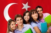 Обучение в университетах Турции!