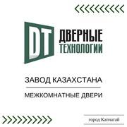 Оптом двери от завода Казахстана по низким цена