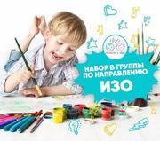 Сеть детских творческих клубов Children's Club г.Актобе