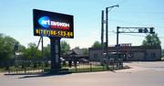 Аренда билборда под рекламу.