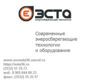 ЭСТА 56  отопление,   охлаждение,  генерация,  парогенераторы,  компрессор